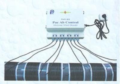 رسوب گیر الکترومغناطیسی
